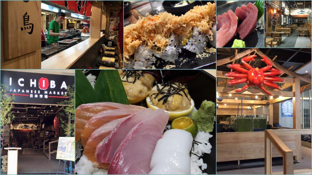 ichiba japanese market