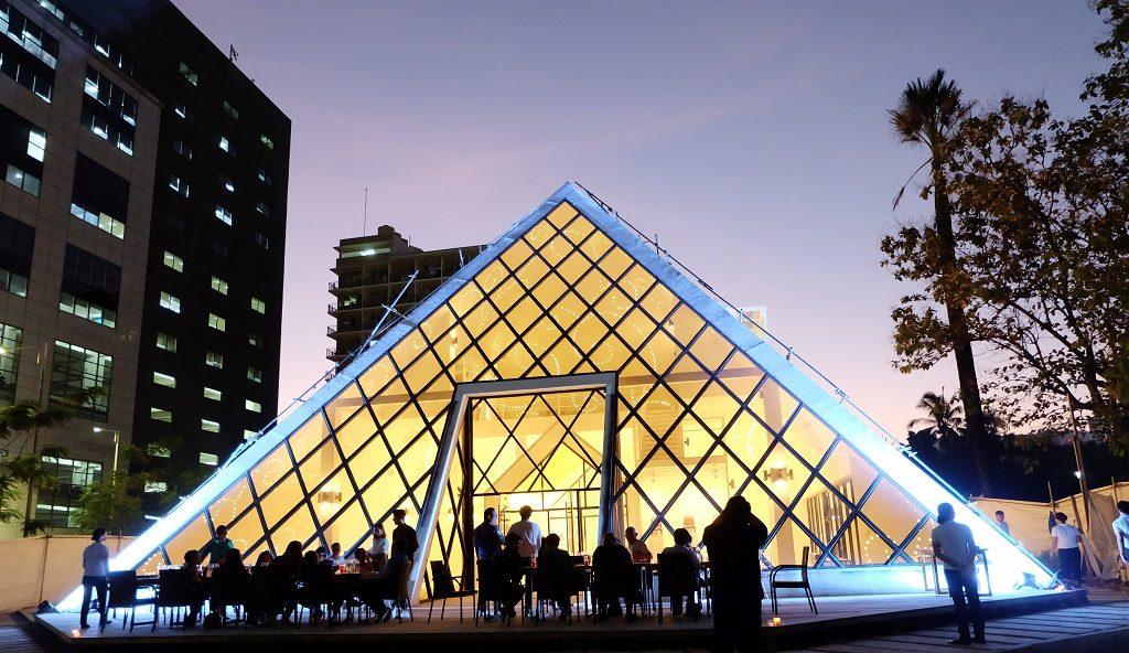 The Pyramid Cebu IT Park